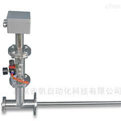 GFZrO2-GW/C高溫型氧化鋯氧分析儀氧含量檢測儀