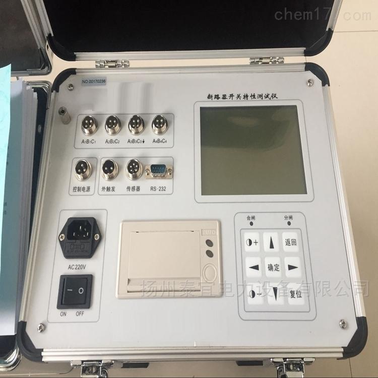 电力五级承试便携式断路器特性测试仪