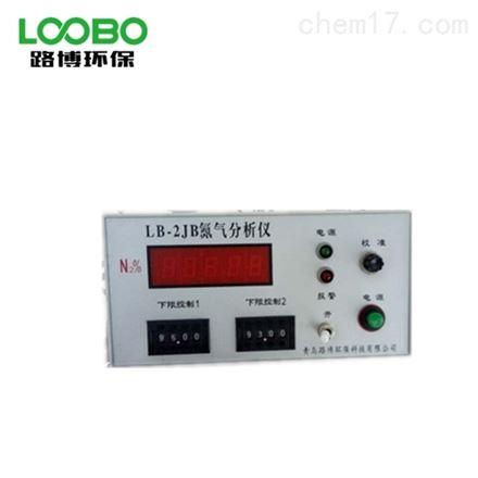 氮气纯度分析仪检测仪