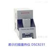 差示扫描量热仪 DSC8231  热重分析