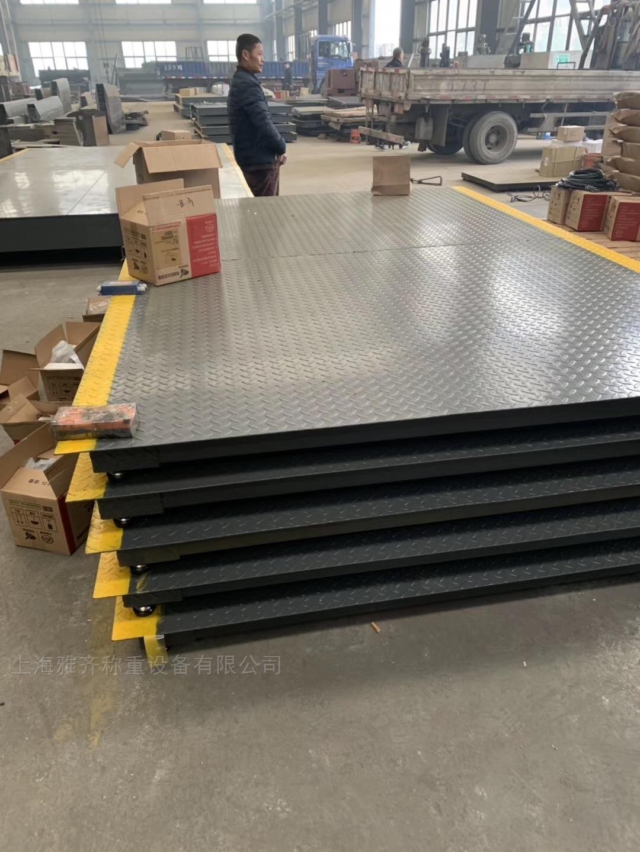 滨江区地磅15米18米地磅厂家随时发货