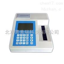 PR-203-8T农药残留快速测试仪(选配GPRS)