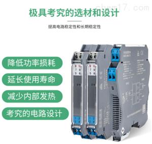 PHD-11TC-22通讯接口RS485全双工输入输出隔离安全栅