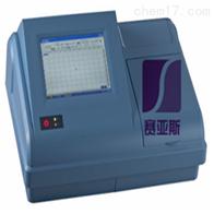 SYY-NC32高智能农药残留速测仪