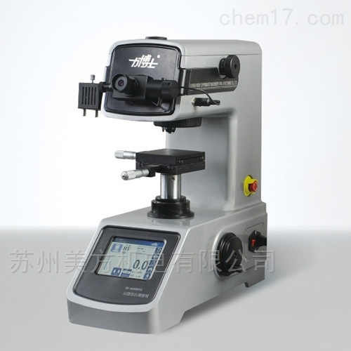 HV-1000维氏硬度计