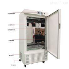 SPX-150D生化培养箱(液晶屏幕控制器)