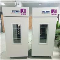 SDC种子低温低湿储藏柜