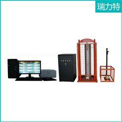 RLT电力安全工器具力学性能试验机