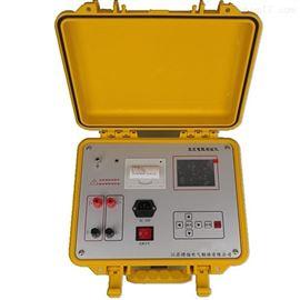 高精度双通道直流电阻测试仪
