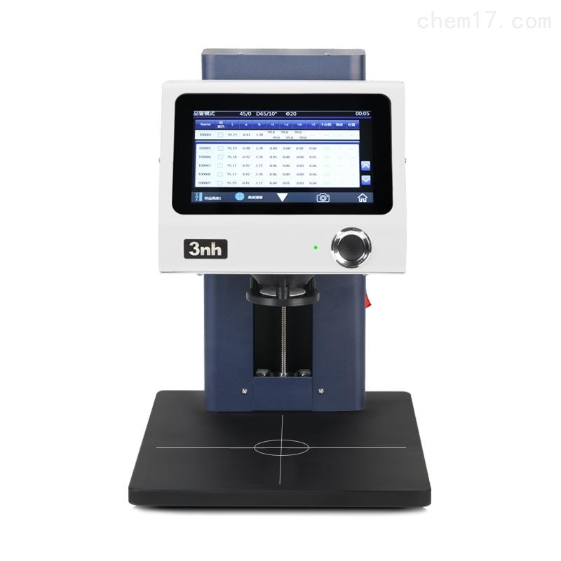 三恩时YL4560非接触式分光测色仪
