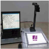 SZYKZ-B拍照版玉米考种分析系统