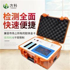 FK-NS12蔬菜农药残毒速测仪