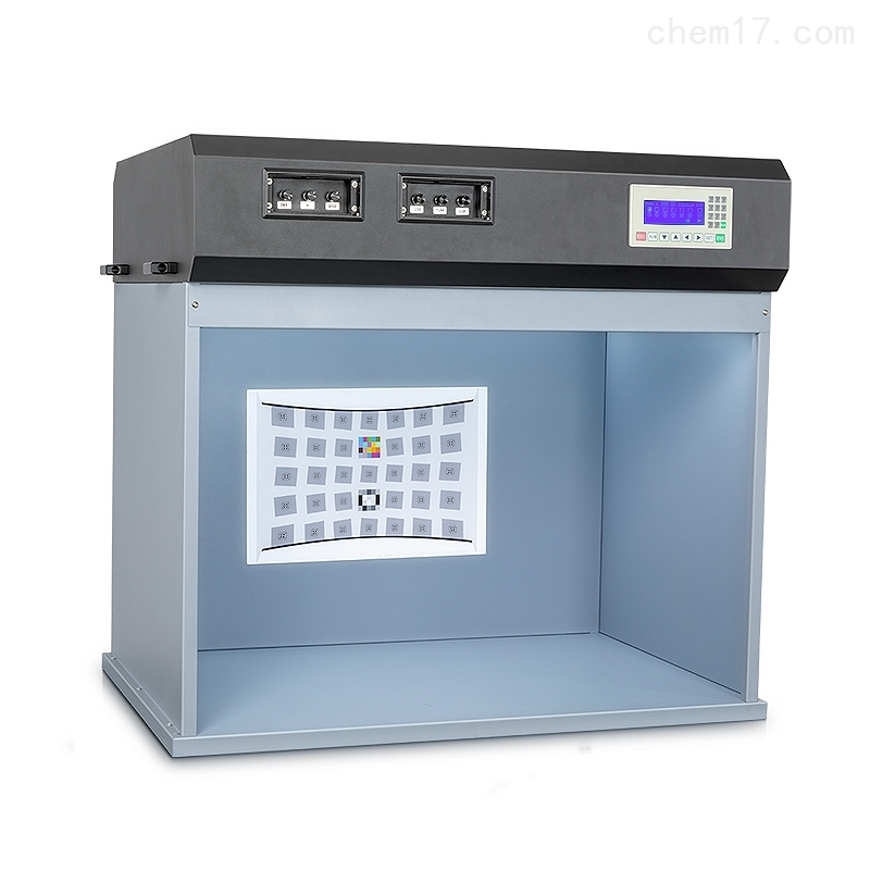 三恩时T90-7标准光源箱