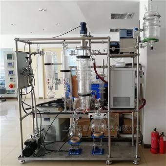 KDL2分子蒸馏仪