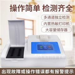 FK-NC05蔬菜药物残留检测仪