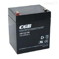 12V21WCGB长光蓄电池HR1221W免维护