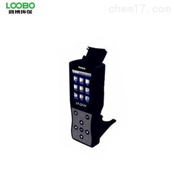 LB-QM6ATP荧光测试仪