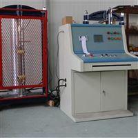 GS-20安全工具力学性能试验机使用说明书