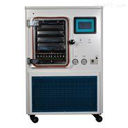 LGJ-50F中试冷冻干燥机生物蛋白冻干机