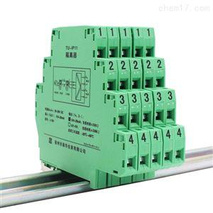CZ2067模拟量输入 一进一出 信号隔离器 4-20mA