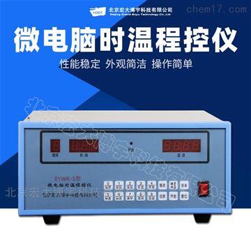 BYWK-5型微電腦時溫程控儀馬弗爐溫控器