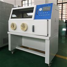 YQX-11 厭氧手套箱