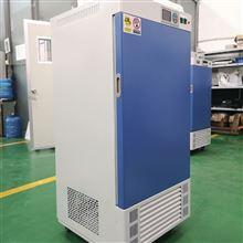 厂家LRHS-150恒温恒湿培养箱价格