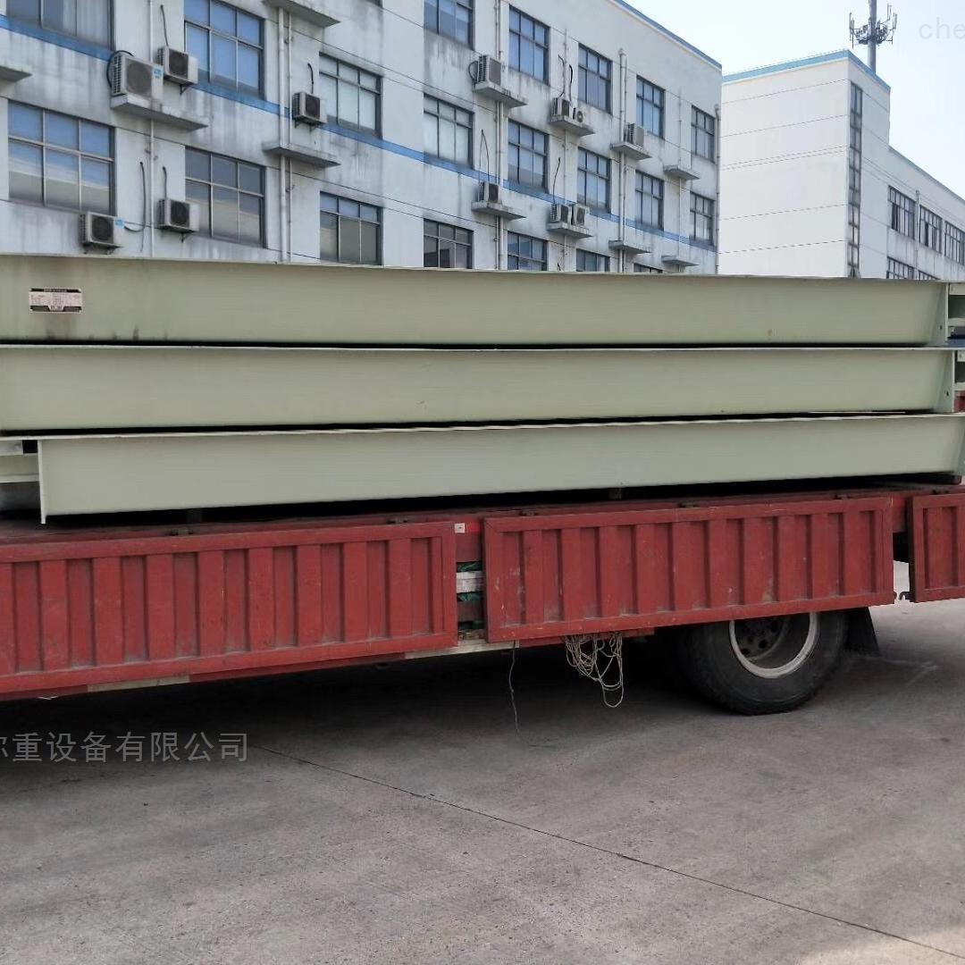 卢湾100吨地磅厂家