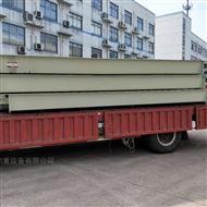 北仑200吨数字地磅厂家