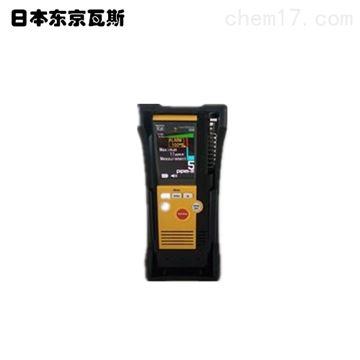 SA3C32A日本东京瓦斯激光甲烷检测仪表