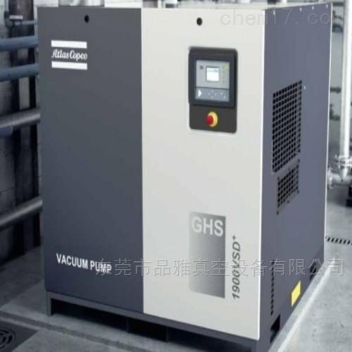 广西阿特拉斯真空泵GHS 1900 VSD+