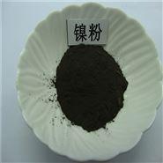 导电镍粉150-325目 金属镍粉 银佰生产商