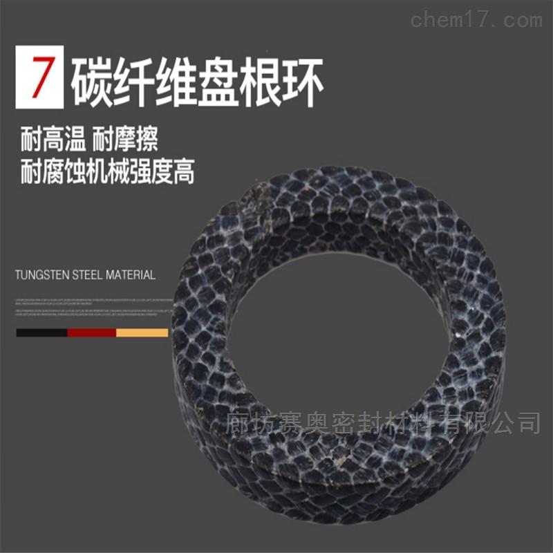 碳素纤维盘根环芳纶盘填料