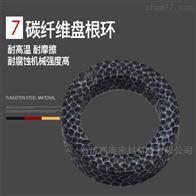 密封填料碳素纤维盘根环芳纶盘填料