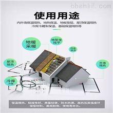 xps外墙保温挤塑板使用特点