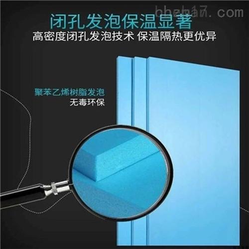 地暖挤塑保温板生产要求