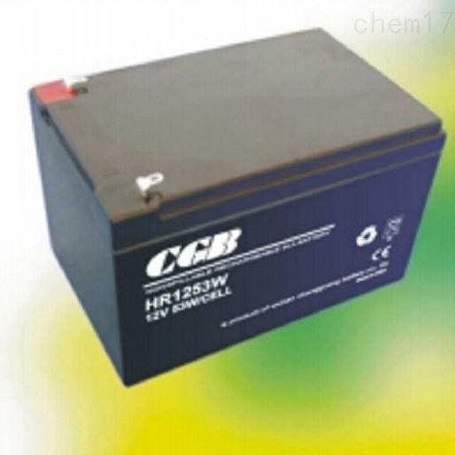 CGB长光蓄电池HR1253W免维护