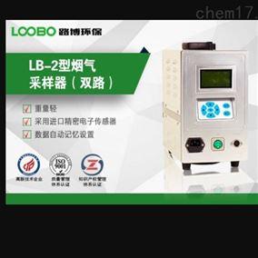 LB-2型智能烟气采样器 *