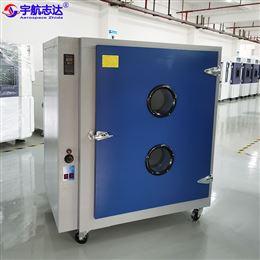 工業高溫烤箱電熱鼓風幹燥箱數顯恒溫老化箱