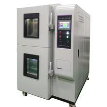 兩箱式冷熱沖擊試驗箱