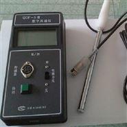 热敏式QDF-6型数字风速仪