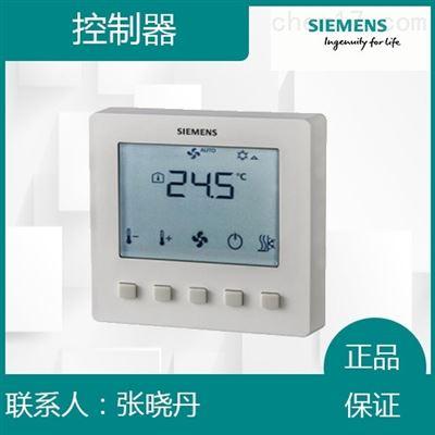 北京RDF510西门子房间温控器
