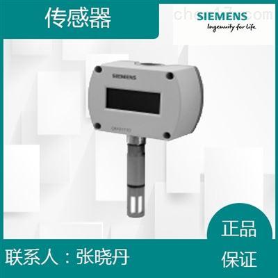 西门子传感器QFA3160D价格
