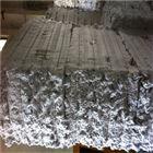 无机纤维喷涂棉厂家价格一般是多少?