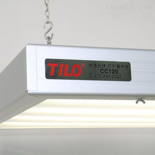 三恩时CC-120W吊挂光源箱