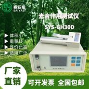 光合作用测试仪