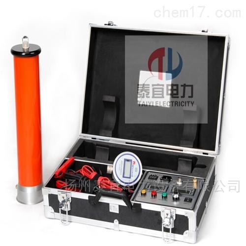 超低频高压发生器耐压标准
