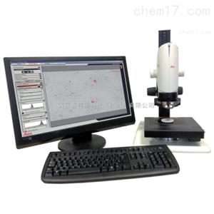 自动清洁度颗粒分析系统