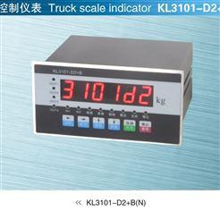 KL3101柯力KL3101數字儀表