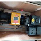 1-5级承装修试资质办理电缆牵引机3KN